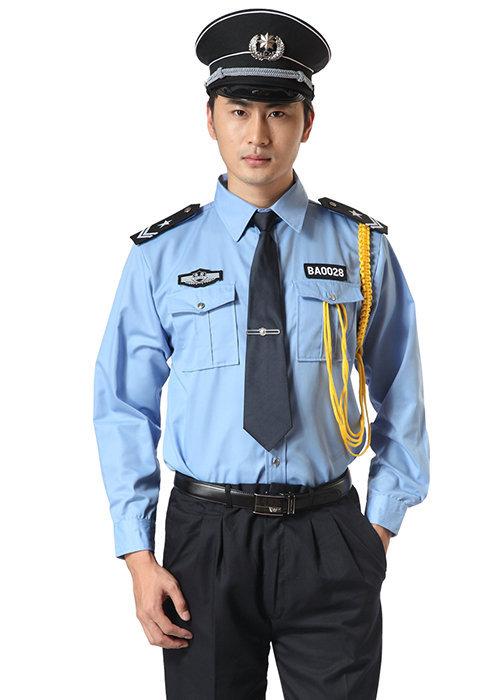 Đồng phục Bảo hộ DPBH02